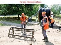 Высоковольтный кабель в Ростове-на-Дону