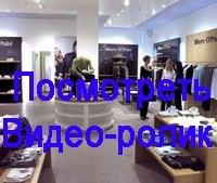 Русский электрик - Электромонтажная компания в Ростове-на-Дону